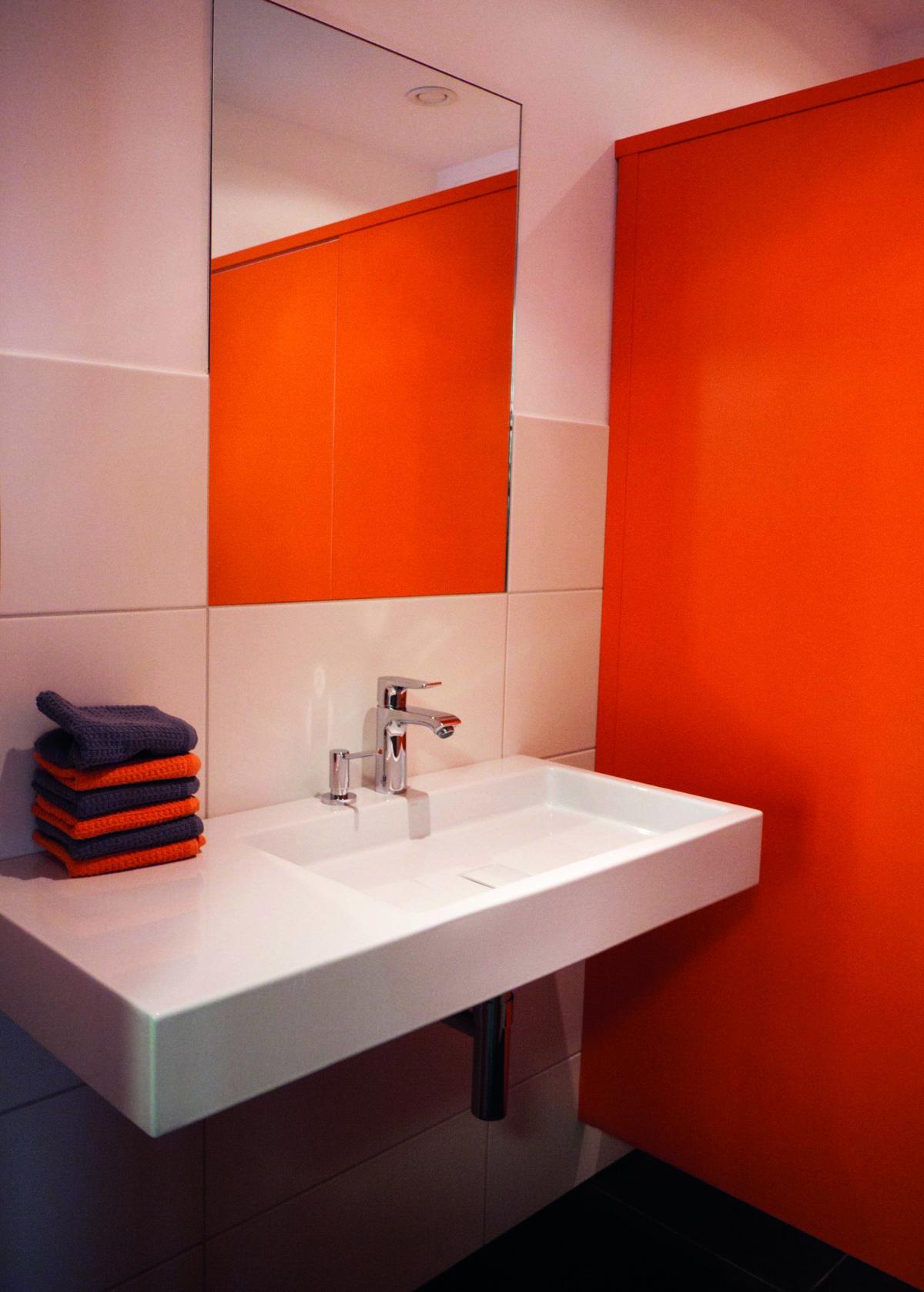 Neubau Bürogebäude und Montagehalle | WC